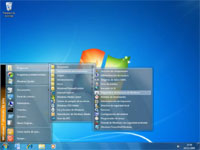 Classic Windows Start Menu 3.2