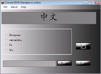 Mandarin in a Flash 0.9.2.0