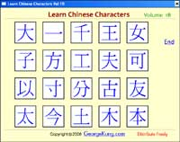 Learn Chinese Characters Volume 1B