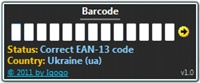 Barcode 2.0
