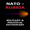 NATO-Russia Military Dictionary 998492176X